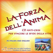 CoverForzaAnima